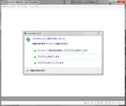 virtualbox-crash.png